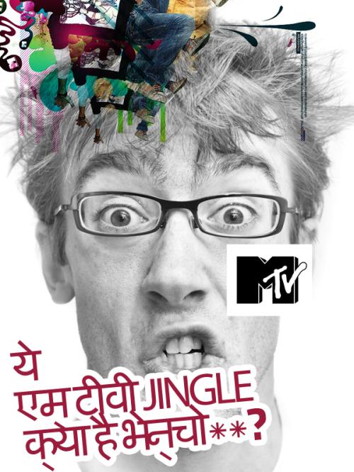 Jingle1